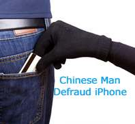 Chinese Man Defraud Apple